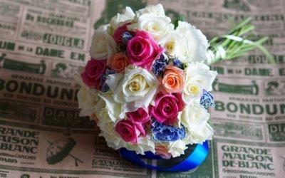 Homepage für Floristen